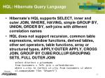 hql hibernate query language1