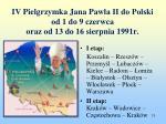 iv pielgrzymka jana paw a ii do polski od 1 do 9 czerwca oraz od 13 do 16 sierpnia 1991r