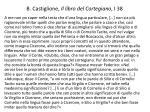 b castiglione il libro del cortegiano i 38