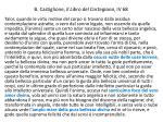 b castiglione il libro del cortegiano iv 68