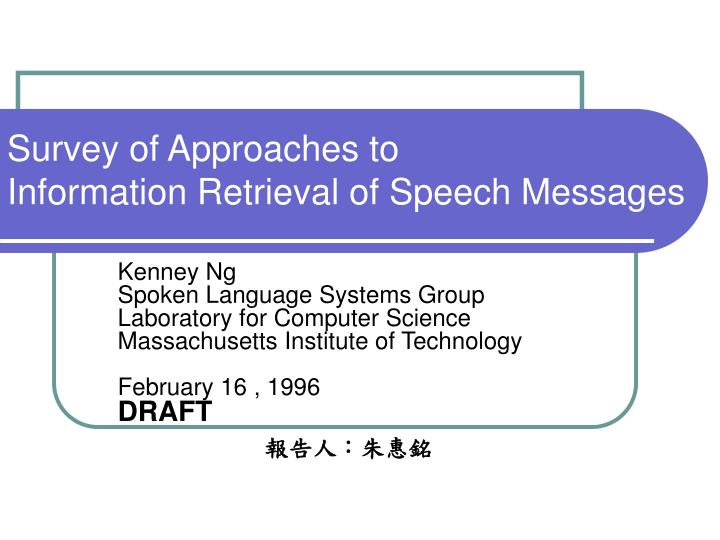 survey of approaches to information retrieval of speech messages n.