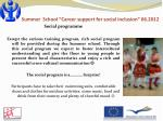 summer school career support for social inclusion 06 20124