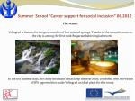 summer school career support for social inclusion 06 20126