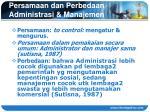 persamaan dan perbedaan administrasi manajemen