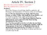 article iv section 2