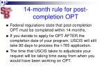 14 month rule for post completion opt