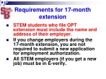 requirements for 17 month extension2