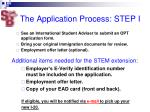 the application process step i