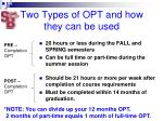 two types of opt and how they can be used
