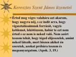 keresztes szent j nos zenetei1