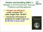 kitchen and goulding 2001 in nitrogen in the environment sources problems and management