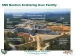 sns neutron scattering user facility