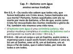 cap 9 batismo com gua ensino versus tradi o10