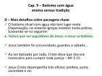 cap 9 batismo com gua ensino versus tradi o12