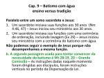 cap 9 batismo com gua ensino versus tradi o13