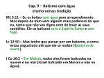 cap 9 batismo com gua ensino versus tradi o2
