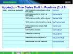 appendix time series built in routines 2 of 9