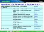 appendix time series built in routines 3 of 9