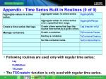 appendix time series built in routines 9 of 9