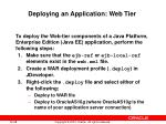 deploying an application web tier