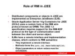 role of rmi in j2ee