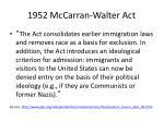 1952 mccarran walter act