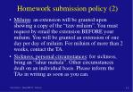 homework submission policy 2