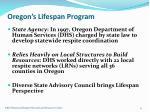 oregon s lifespan program