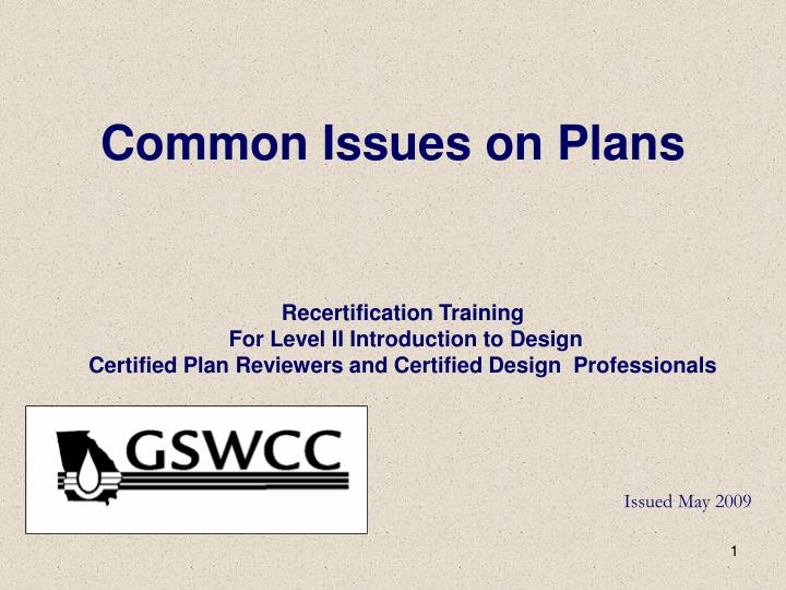 common issues on plans n.