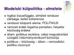 modelski k lpolitika elm lete