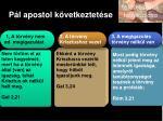 p l apostol k vetkeztet se