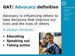 gat advocacy definition