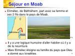 s jour en moab