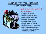 solution for the excuses i don t have time
