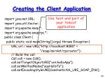 creating the client application