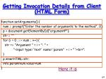 getting invocation details from client html form1