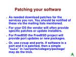 patching your software
