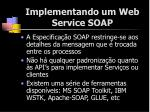 implementando um web service soap