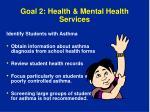 goal 2 health mental health services1