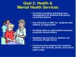 goal 2 health mental health services4
