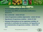 obligations des onpvs