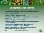 obligations des onpvs1