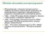 hist ria slovenskej rozvojovej pomoci
