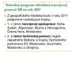 n rodn program ofici lnej rozvojovej pomoci sr na rok 2011