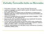 za iatky erven ho kr a na slovensku