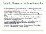 za iatky erven ho kr a na slovensku1