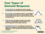 four types of demand response