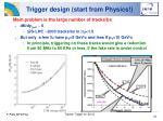 trigger design start from physics