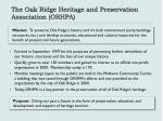 the oak ridge heritage and preservation association orhpa
