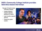doe s community college institute provides laboratory based internships